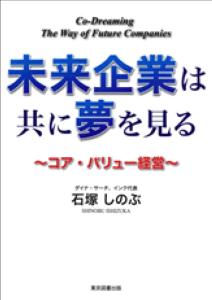CV_sabisu_3