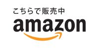 amazon-logo_JP_transparent