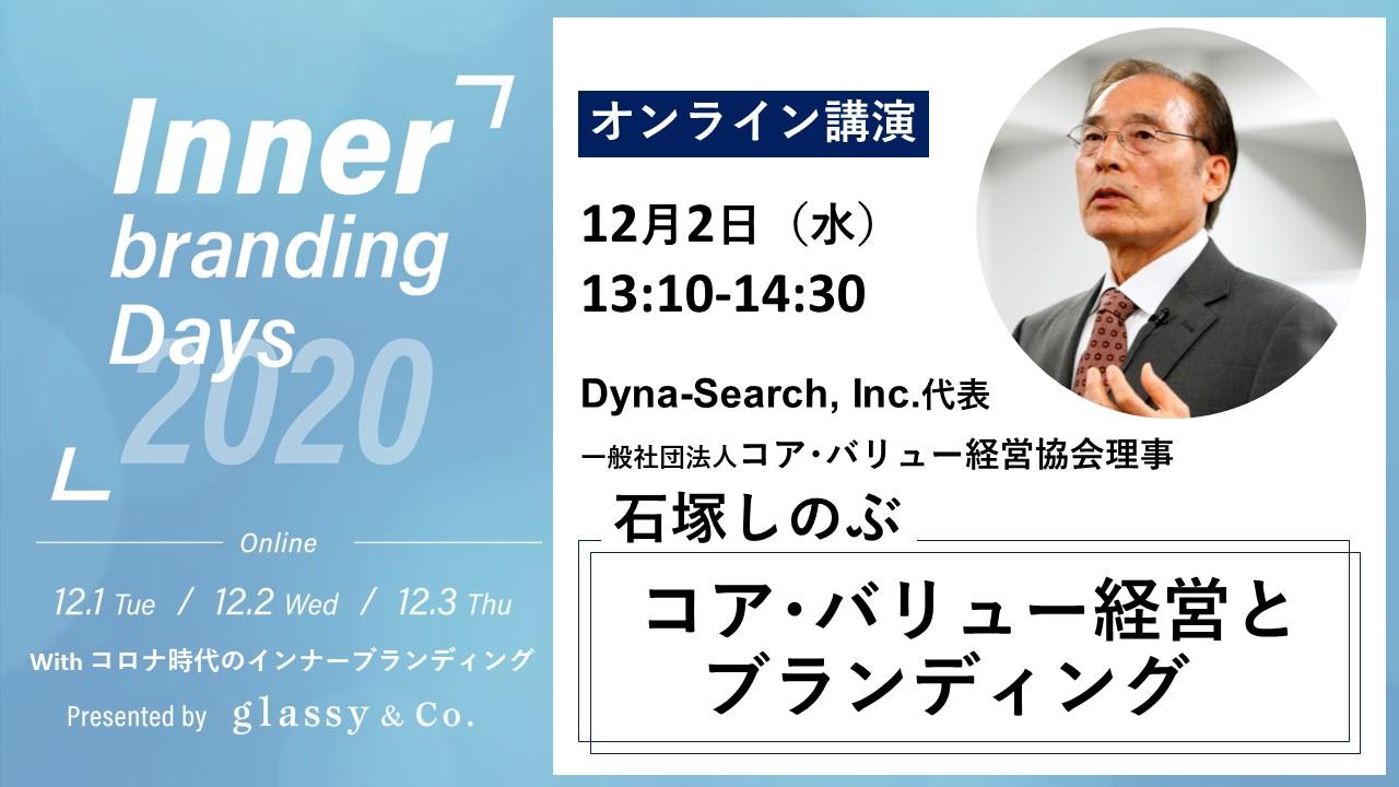 Glassy-event-banner_11-18-2020